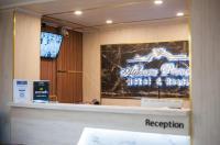 Atikarn Princess Hotel & Resort Image
