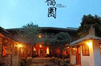 Dali Jade Garden Inn Image