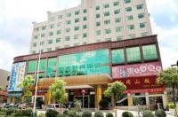 Shanshui Trends Hotel Shenzhen Southern City Image