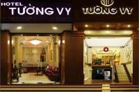 Hoang Trang Hotel Image
