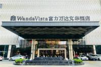Wanda Vista Quanzhou Hotel Image