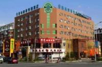 Green Tree Inn Changchun Hao Yue Road Image