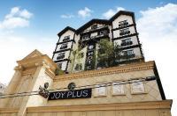 Joy Plus Hotel Image