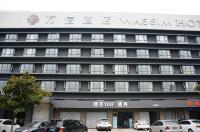 Zhoupu Wassim Hotel Shanghai Image