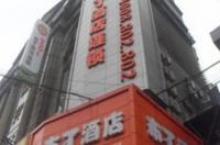 Pod Inn Jiaxiang Zhongshan East Road Branch Image