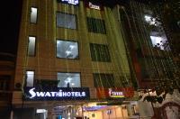 Hotel Swati Paschim Vihar Image