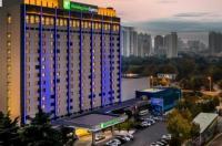Holiday Inn Express Zhengzhou Zhongzhou Image