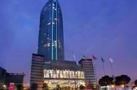 Kempinski Hotel Wuxi Image