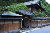 Kinosaki Onsen Nishimuraya Honkan Image