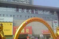 Lavender Hotel (Hua Nan City Branch) Image