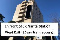 Narita U-City Hotel Image