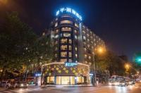 Chengdu Forstar Hotel Image