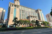 Yihe Grand Hotel Image