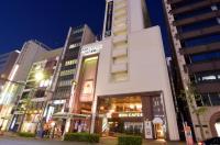 Apa Hotel Nagoya-Nishiki Excellent Image