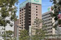Hotel Route Inn Hakata Ekimae Image