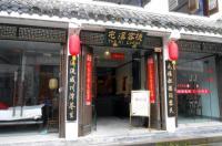 Huangshan Tunxi Lodge Image