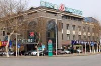 Jinjiang Inn Zhenjiang North Huangshan Road Image