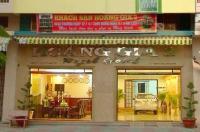 Hoang Gia 2 Hotel Image