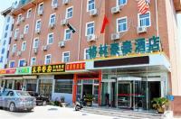 Green Tree Inn Weihai Bus Station Hotel Image