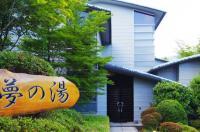 Hakone Onsen Gora Yumenoyu Image