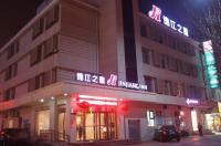 Jinjiang Inn Dezhou Railway Station Image