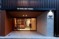 Hotel New Tohoku Image