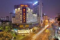 Babao Grand Hotel Image