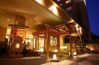 Jozankei Daiichi Hotel Suizantei Image