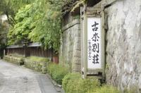 Izu Nagaoka-Onsen Hotel Kona Besso Image