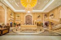 Vienna Hotel Fuhua Branch Image