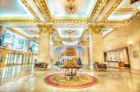 Grand Plaza Hanoi Hotel Image