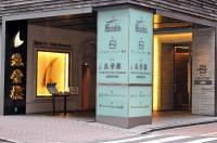Hotel Gracery Ginza Image