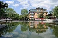 Beijing Sichuan Dragon Garden Hotel Image