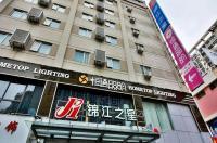 Jinjiang Inn Xiamen Train Station Image