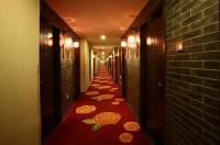 Ci En Hotel Image