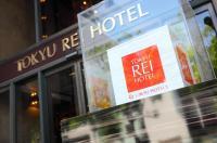 Takamatsu Tokyu Rei Hotel Image