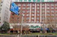 Greentree Inn Jiangxi Jiujiang Railway Station Front Hongxiang Business Hotel Image