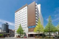 Pearl Hotel Ryogoku Image
