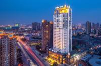 Jinling Hotel Wuxi Image
