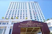 Diamond Plaza Hotel Suratthani Image