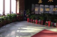 Jiahe Business Hotel Image
