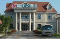 Jinjiang Inn Qufu Municipality Image