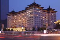 Grand Park Xian Image