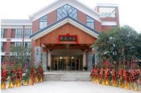 Wuxi Xiyuan Hotel Image