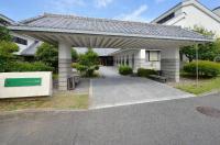 Hotel Wellness Yamatoji Image