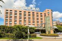 Zte Hotel Shanghai Image