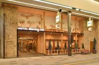 Dormy Inn Premium Sapporo Hot Spring Image