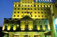 Dong Jiao Min Xiang Hotel Image