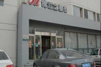 Jinjiang Inn Tianjin Zhongshan Road Image