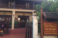 Villa Meuang Lao Image